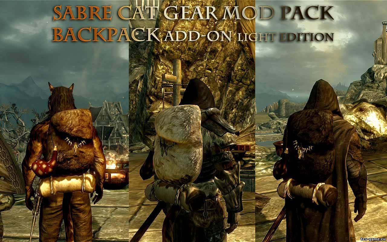 Skyrim » кожаные рюкзаки.