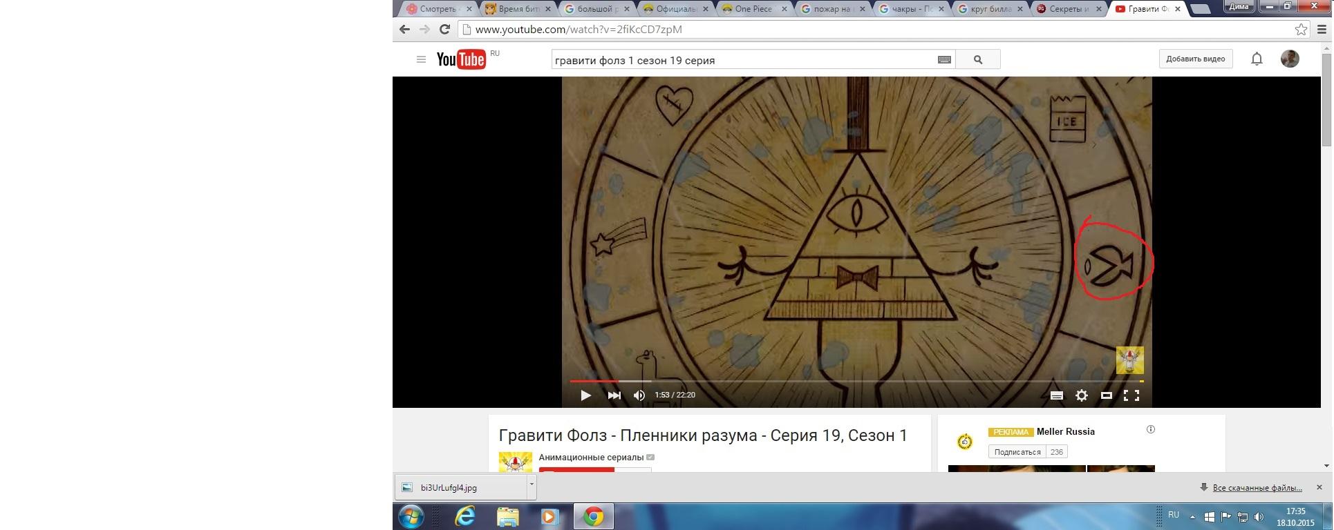 Лалалупси новые серий на русском.