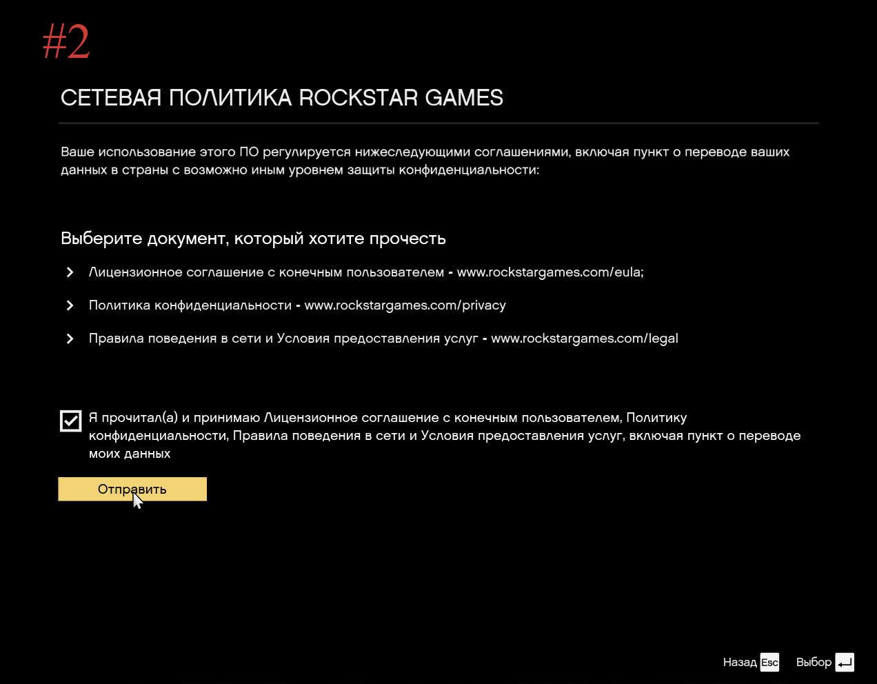тест хостинга игровых серверов
