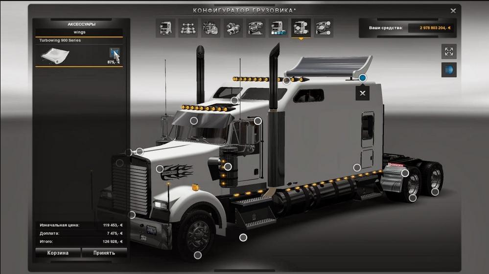 Скачать симулятор американского грузовика