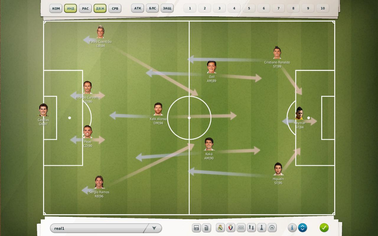 Схемы в fifa manager 12