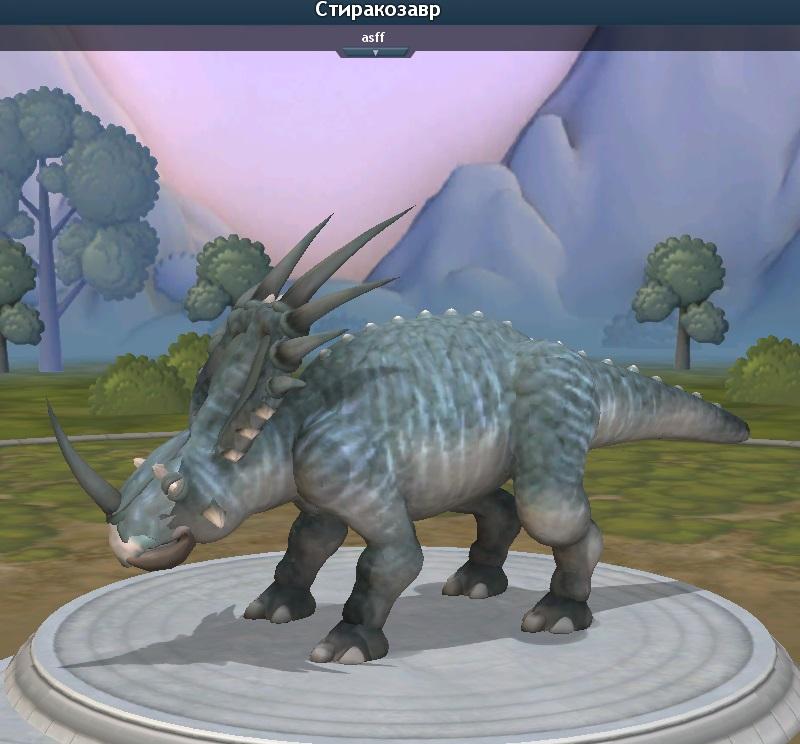 скачать мод на скайрим на динозавров - фото 10