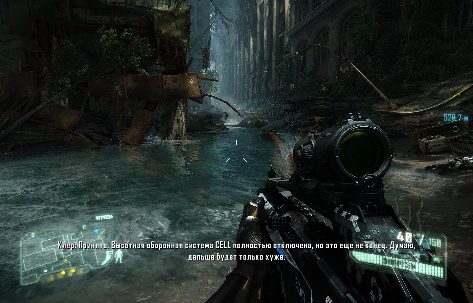 Green Water Fix At Skyrim Nexus скачать