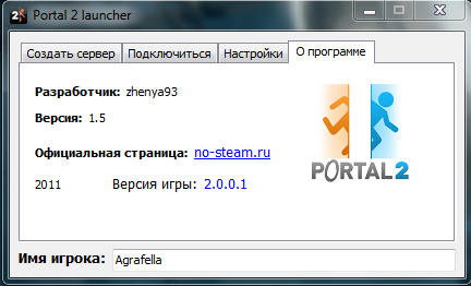 Portal 2 лаунчер скачать - фото 10
