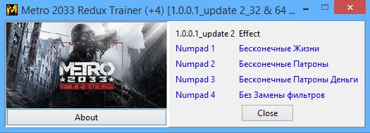 Метро 2033 Торрент Для Windows 7 32 Bit