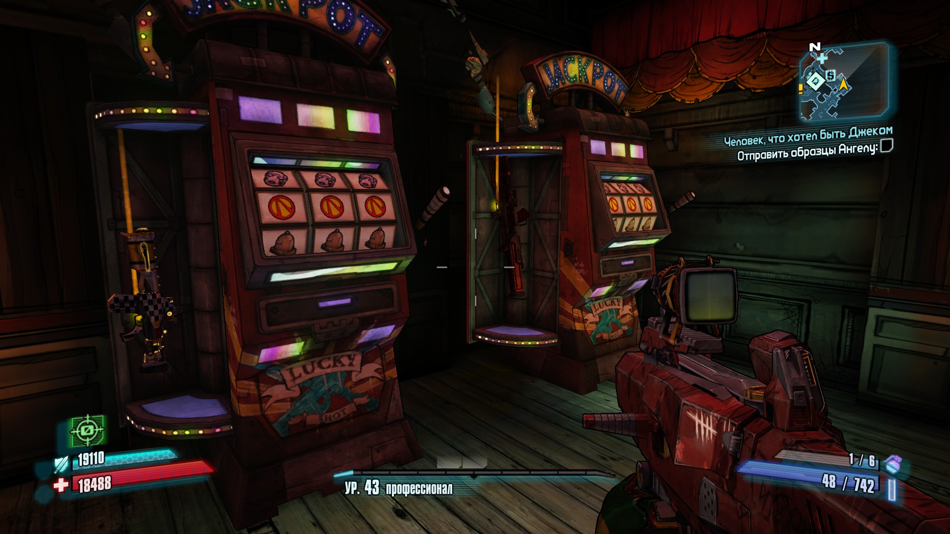 borderlands 2 slot machine hack