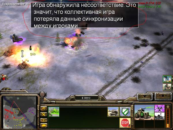 Игру Генералы Перезарядка Торрент