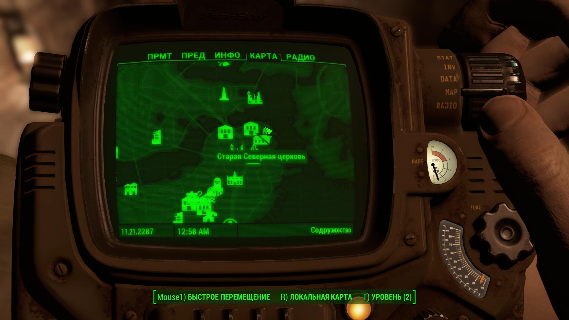 Fallout 4 играть подземку