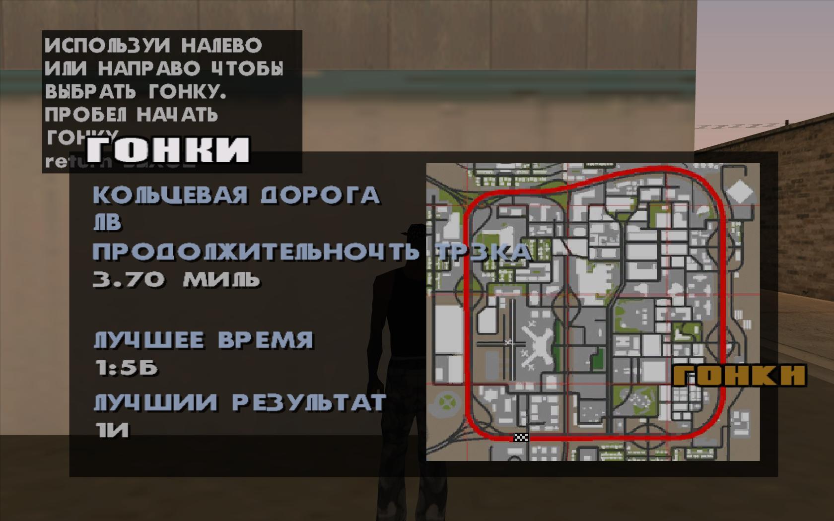 казино в сан андреас на карте