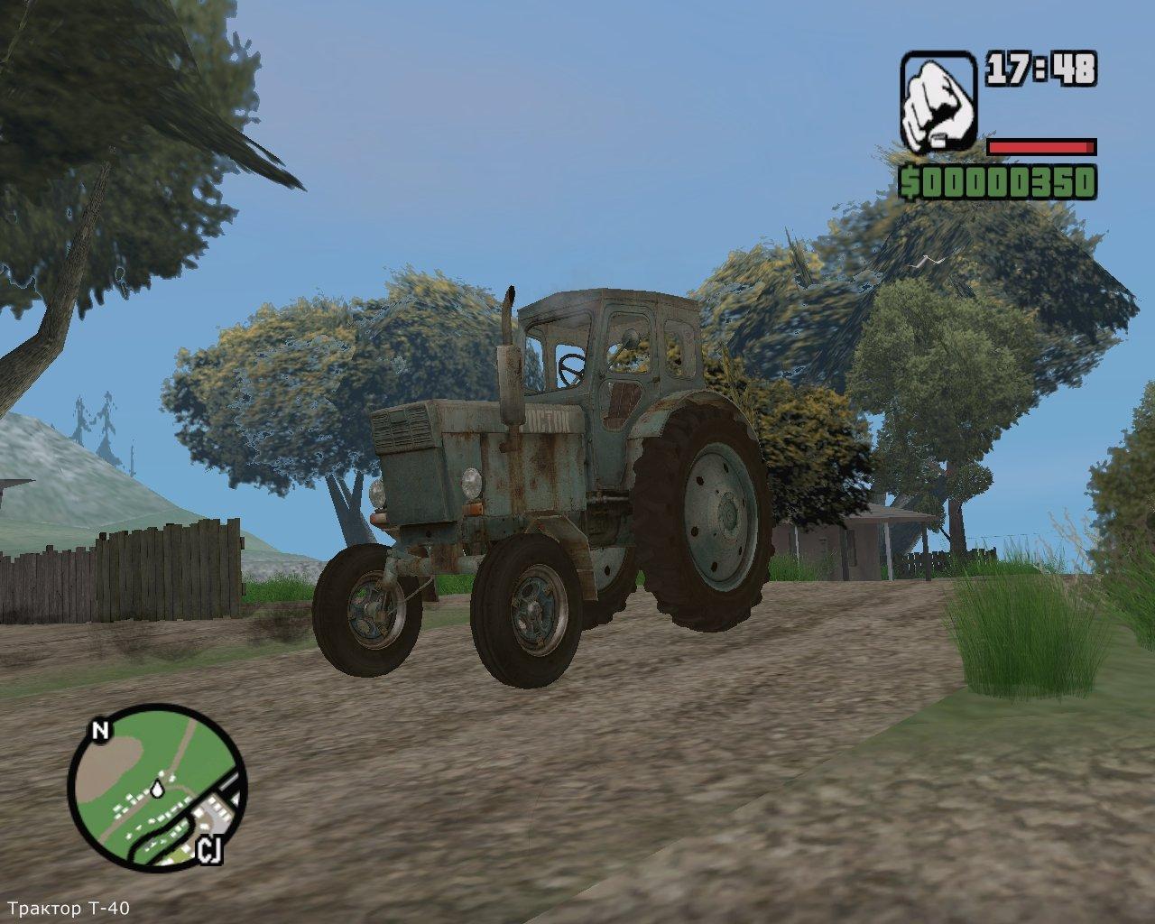 т 25 трактор руководство по ремонту