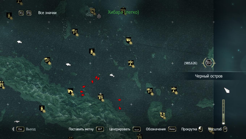 Кряк для Assassin S Creed 3 скачать