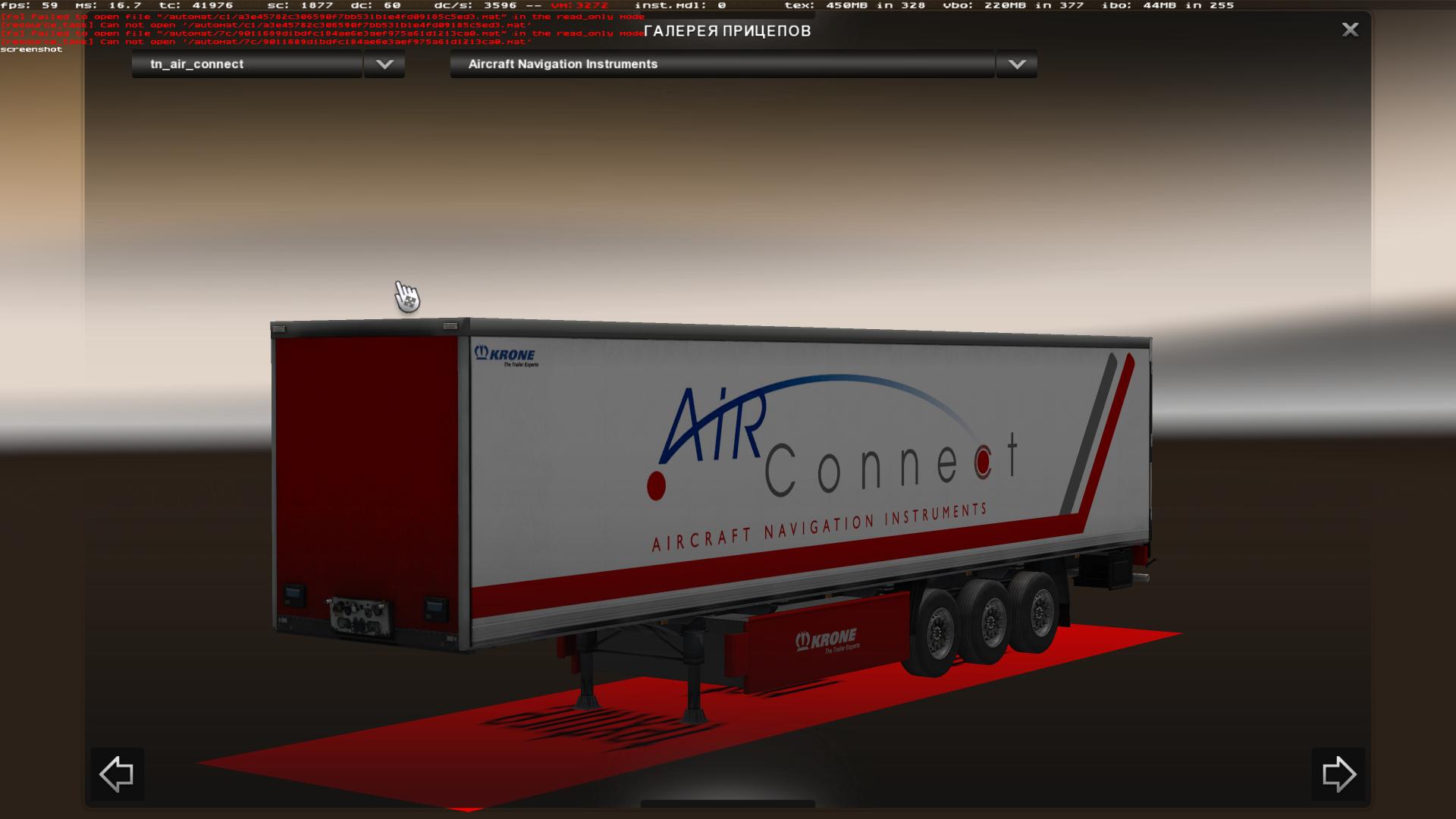 Как сделать прицеп в euro truck simulator 2843574