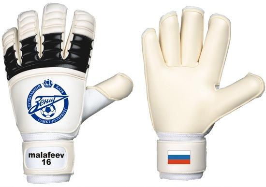 Вратарские перчатки как сделать 141