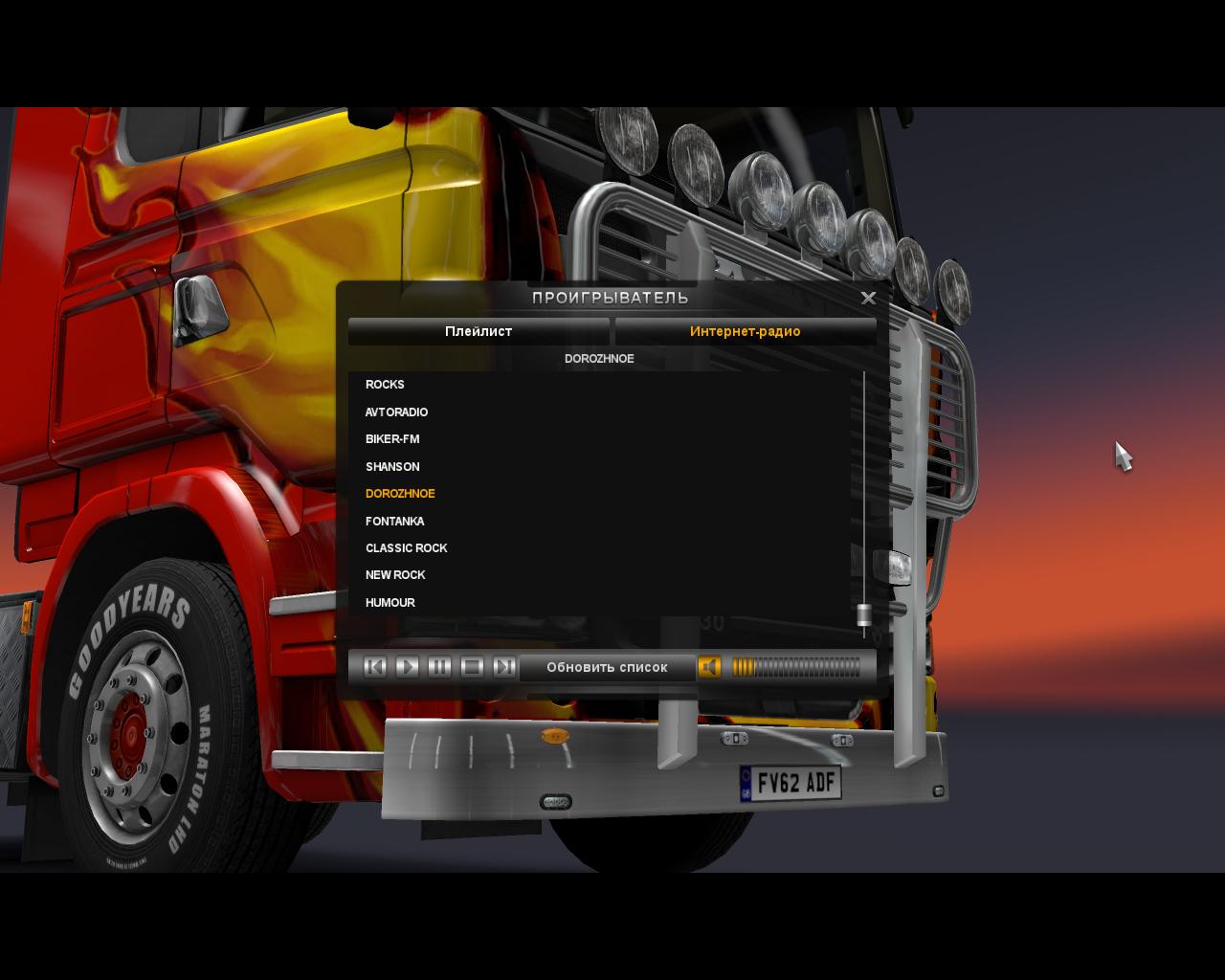 Trance радиостанции для euro truck simulator 2