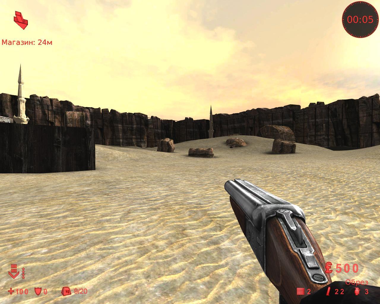Killing floor 2: русификатор (текст) [1. 0. 10897. 0] {steam} файлы.