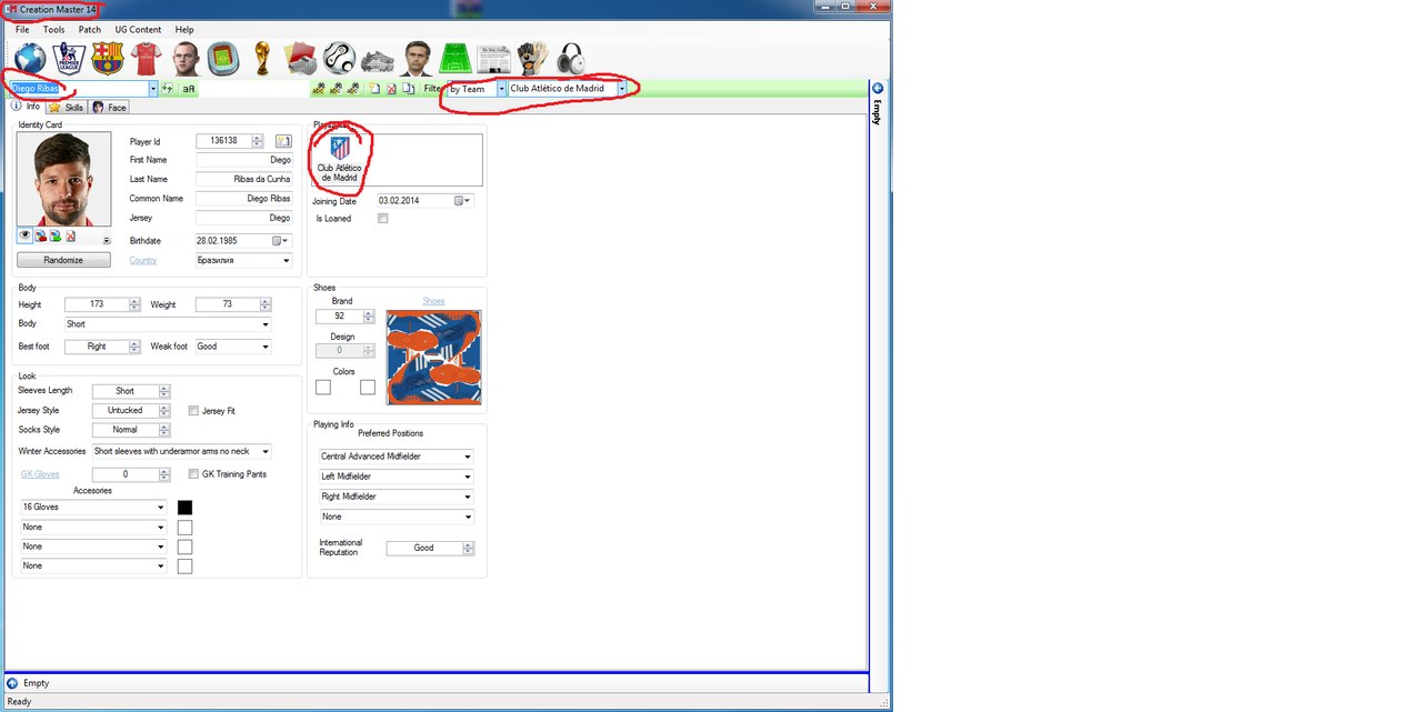 fifa 07 файлы скачать:
