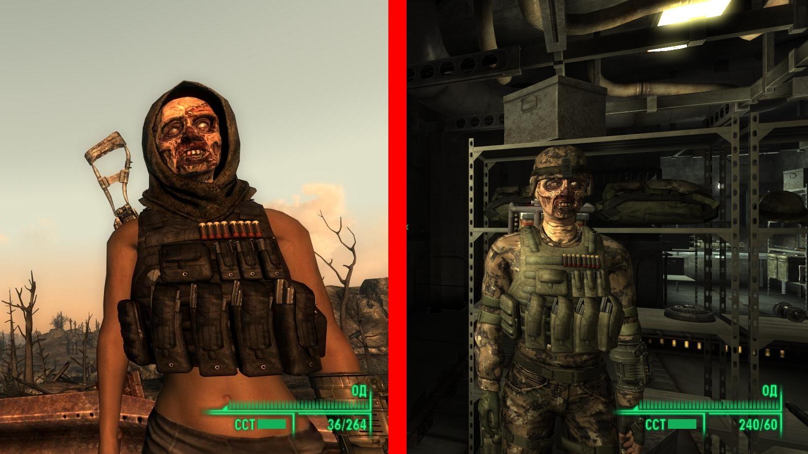 Fallout 3 Коды Предметов