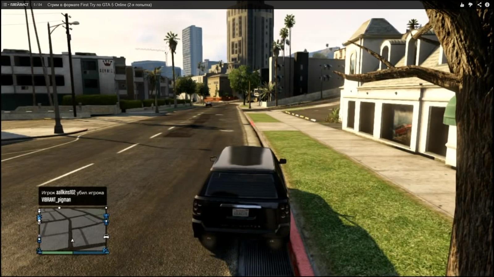 NWNights.ru / Форумы / Grand Theft Auto 5 / Разочарование года ...