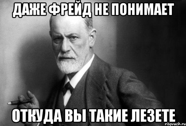 Выборы в Госдуму РФ в Крыму являются незаконными, поэтому результаты, в созданных там округах, не могут быть признаны, - МИД Латвии - Цензор.НЕТ 773