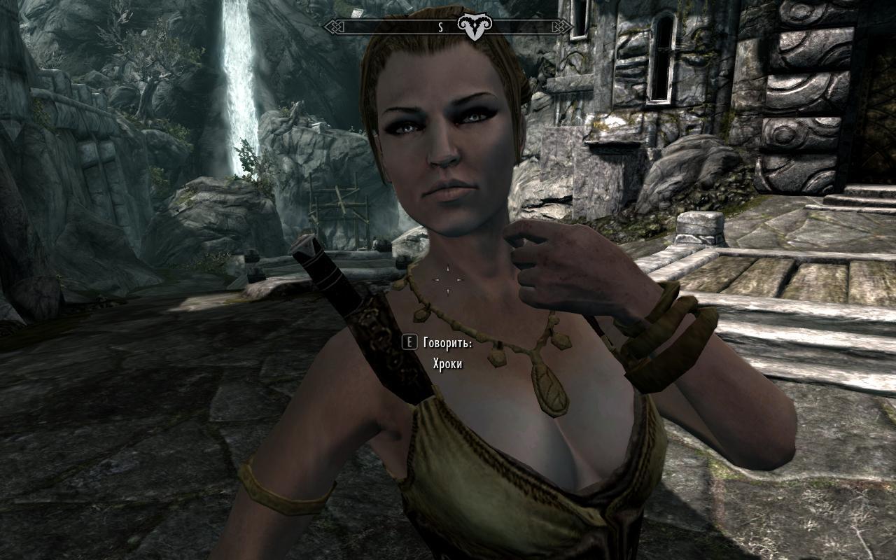 Секс с элисив в игре скайрим