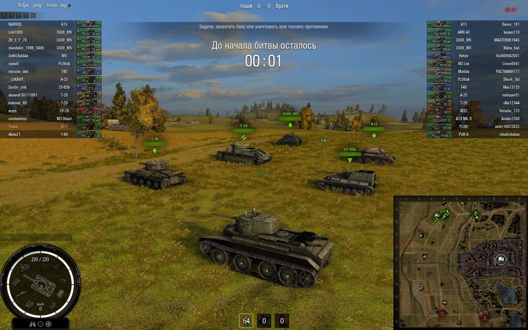 "World of Tanks ""Текстуры HD"" - Файлы - патч, демо ...: www.playground.ru/files/world_of_tanks_tekstury_hd-64154"