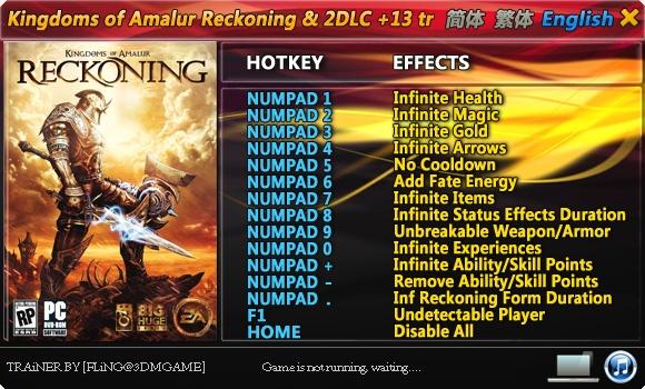 скачать трейнер для kingdoms of amalur reckoning