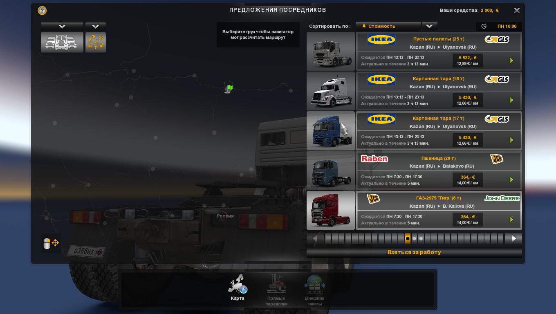 "Euro Truck Simulator 2 ""Карта Марио 11.6 обновление от 01 ...: http://www.playground.ru/files/euro_truck_simulator_2_karta_mario_11_6_obnovlenie_ot_01_05_2016_versiya_1_23_2_1s-125848/"