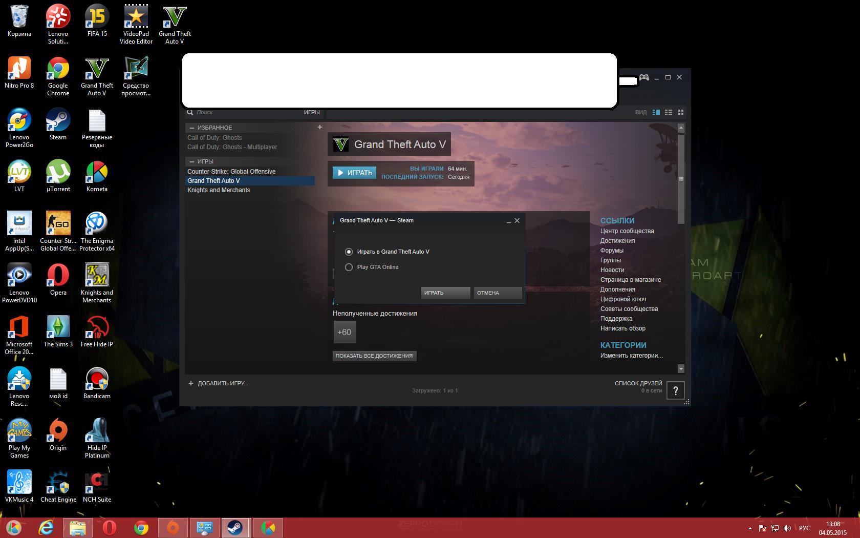 лицензионный ключ на vkduty для про версии