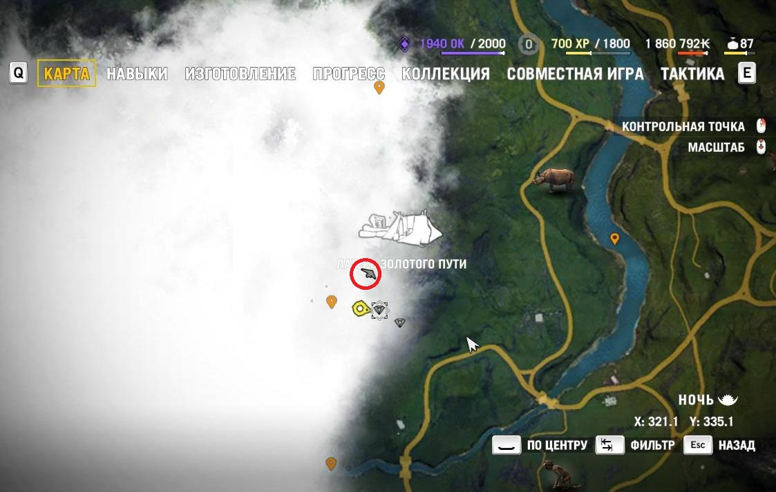 Сохранения Для Far Cry 3 Миссия Оборотень.Rar