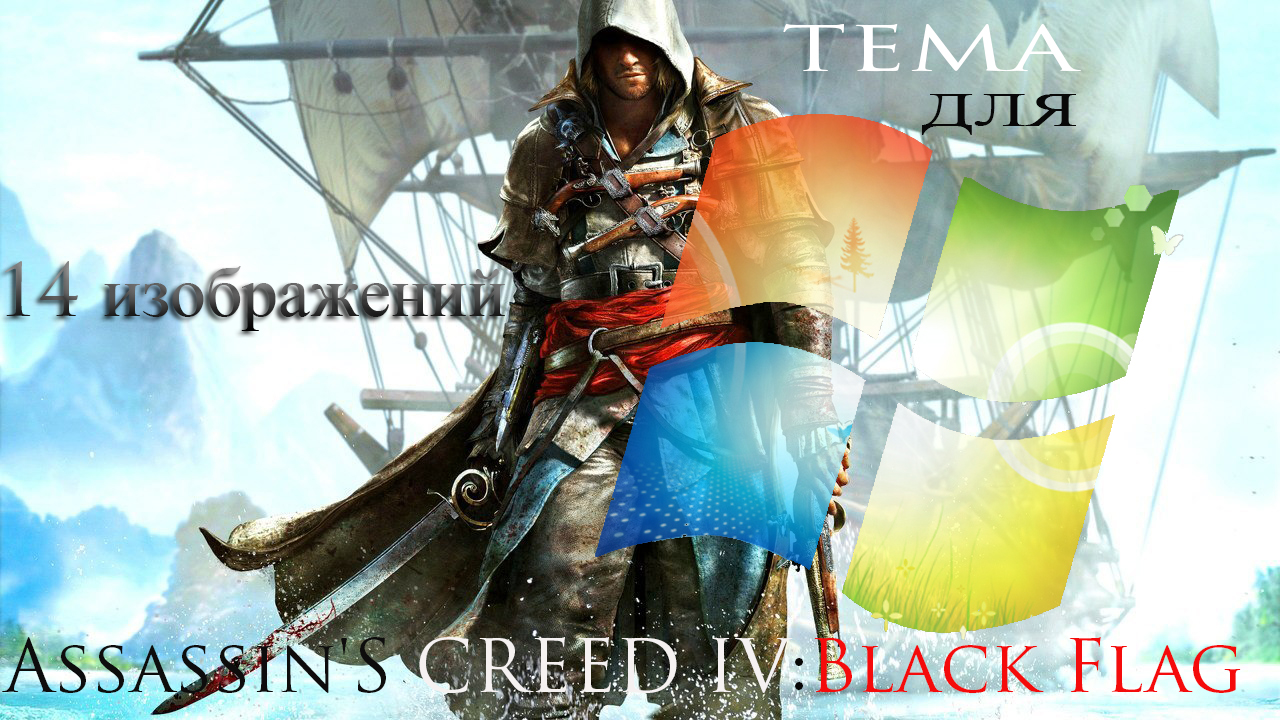 Assassins Creed Universe  YouTube