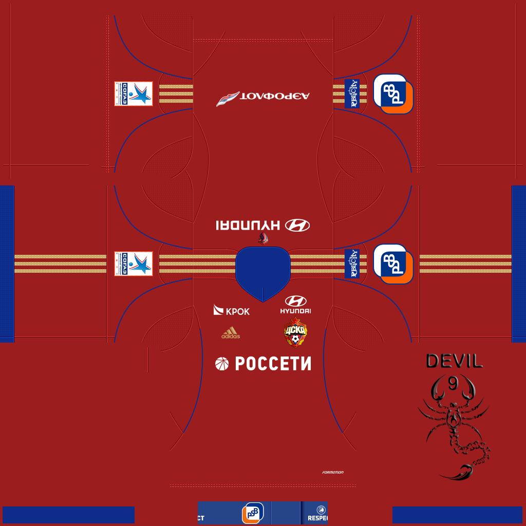 "Fifa 14 Hungary Home: FIFA 13 ""Формы ЦСКА и Зенита сезона 13-14"""