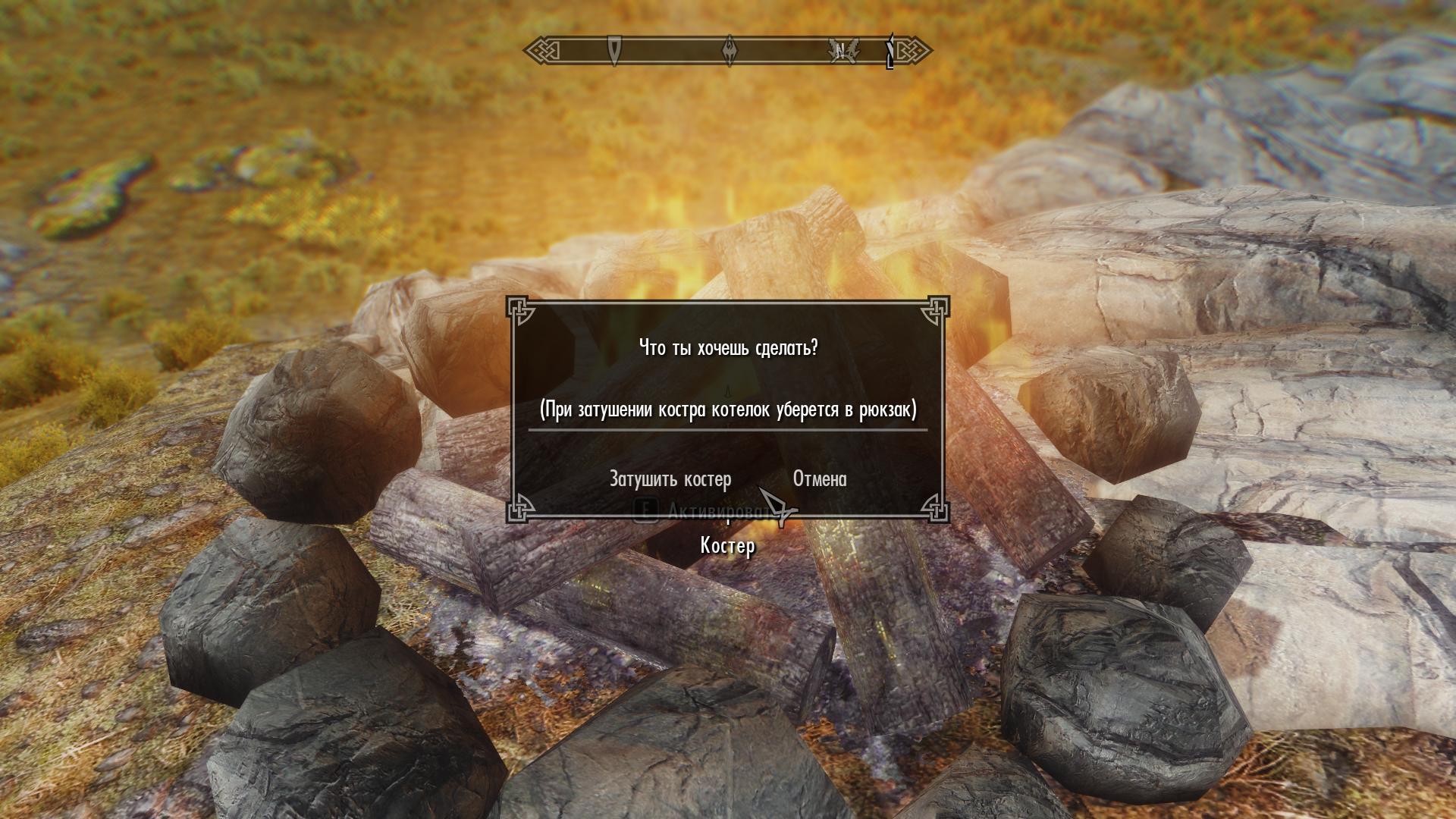 Skyrim Frostfall 2.6 Rus скачать