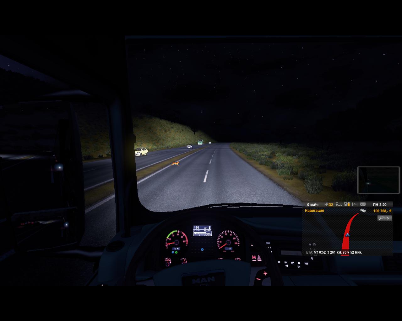 Пешеходы в trucksim map v2 0