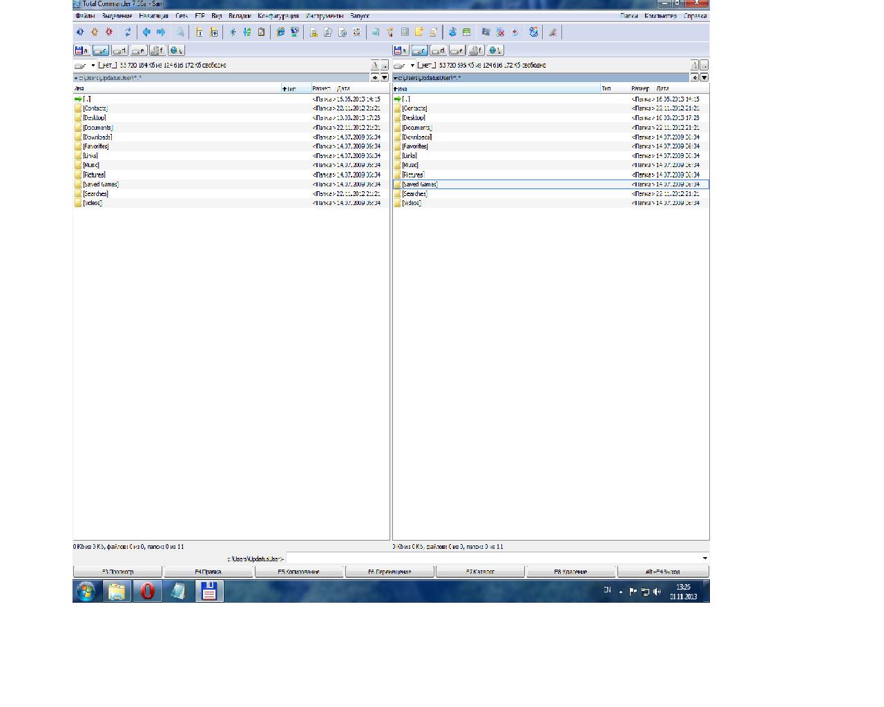 Как в Total Commander показать скрытые файлы: настройка видимости файлов