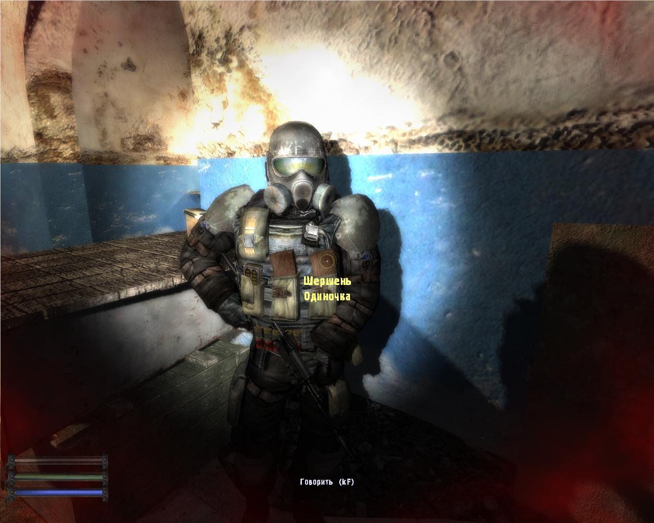 Lost world troops of doom - страница 2 - форум - stalker мир - скачать