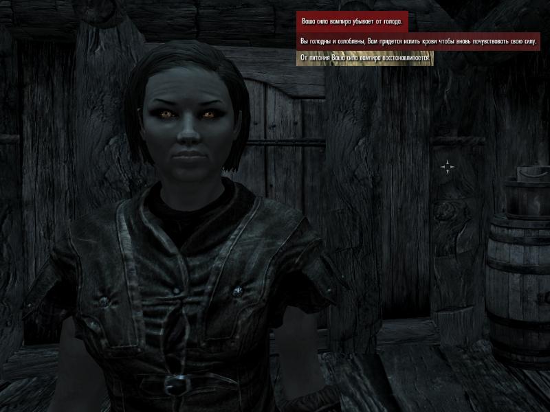 Мод высшие вампиры скайрим