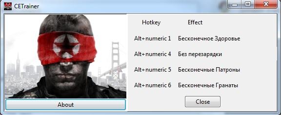 Homefront специальное издание русверсия xbox 360