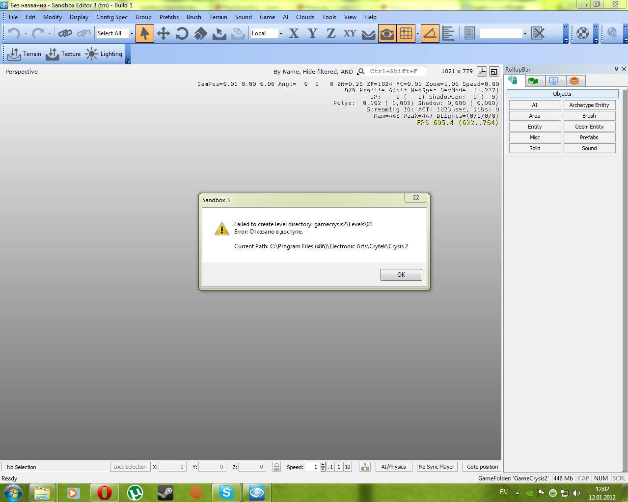 Скачать файл cryrenderd3d9 dll