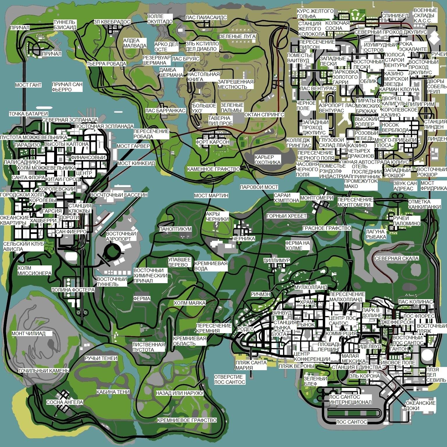 Как сделать карту в сан андреас 413