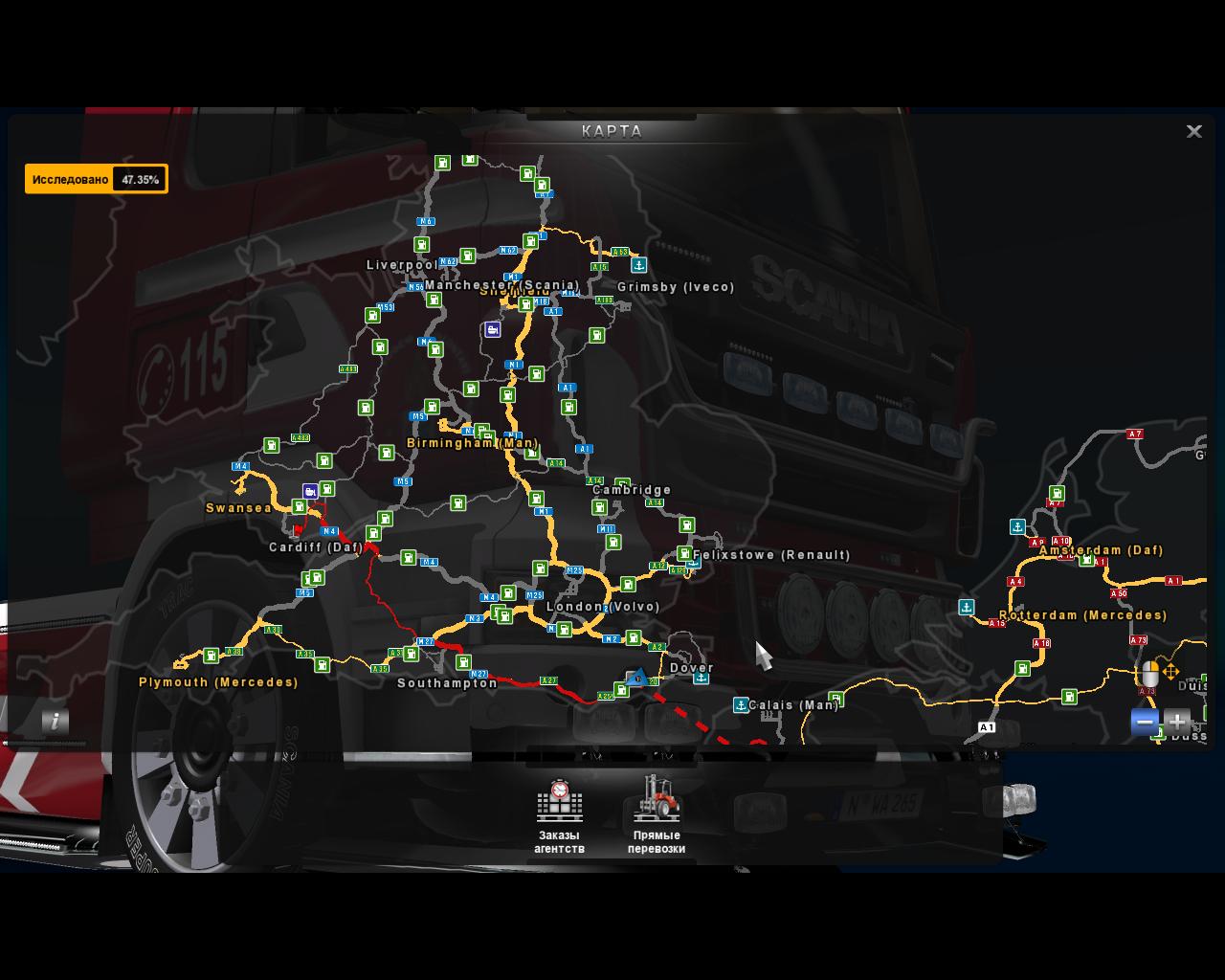 Все для Euro Truck Simulator 2, моды ETS2