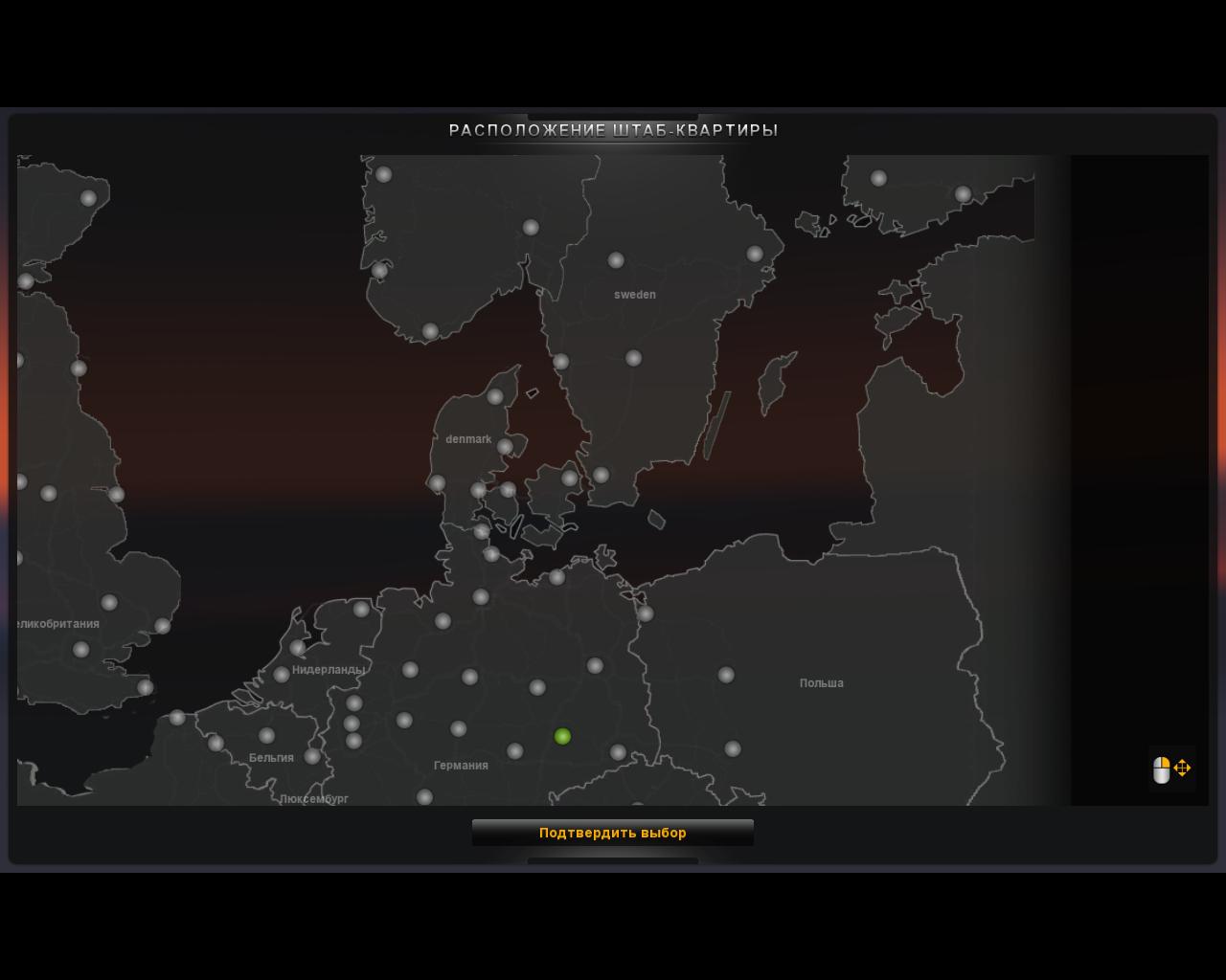 Promods Скандинавия v 1.0.1 1_(3)