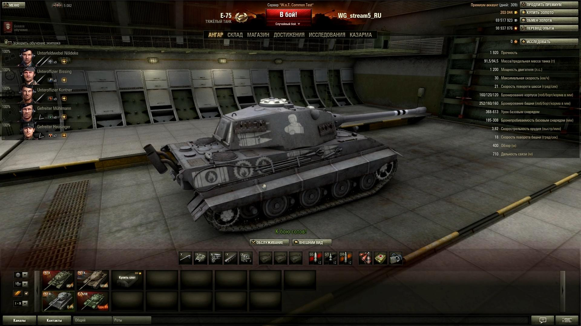 Танк pz 3 4 world of tanks