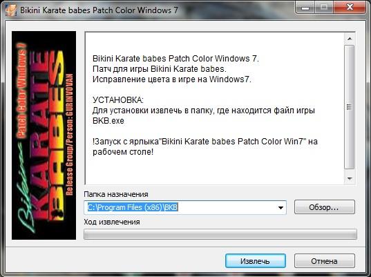 Gta 4 patch win7 64 bit