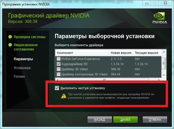 скачать драйвер для сетевого адаптера для Windows 7 максимальная 64 Bit - фото 10