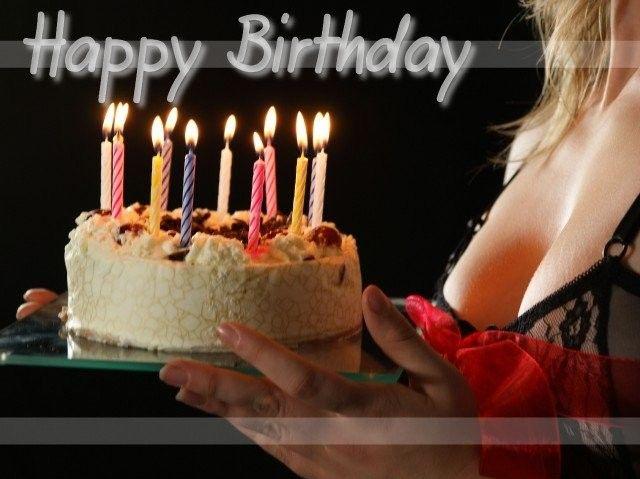 Эротические картинки поздравления с днем рождения