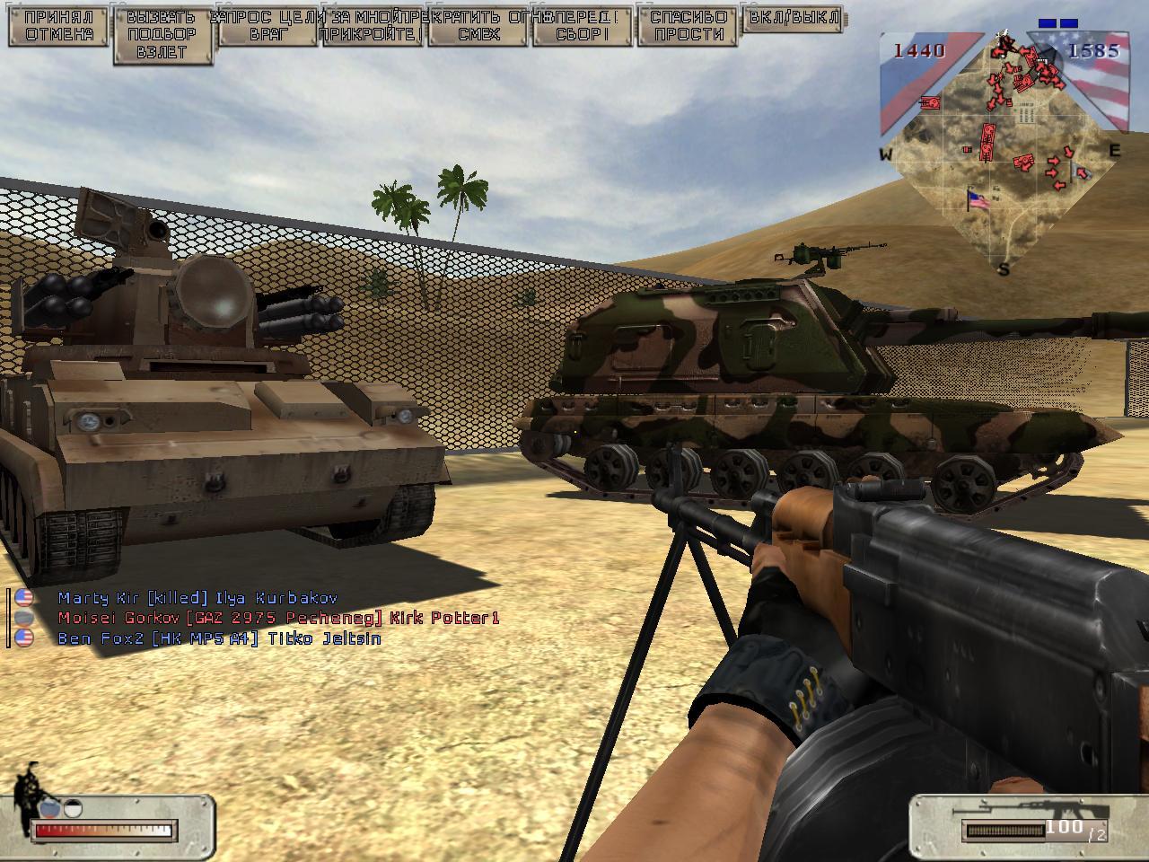Bfv arsenal mod for battlefield vietnam mod db.