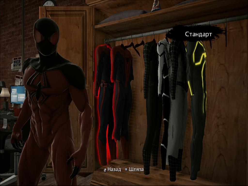 скачать игру The Amazing Spider Man со всеми костюмами - фото 6