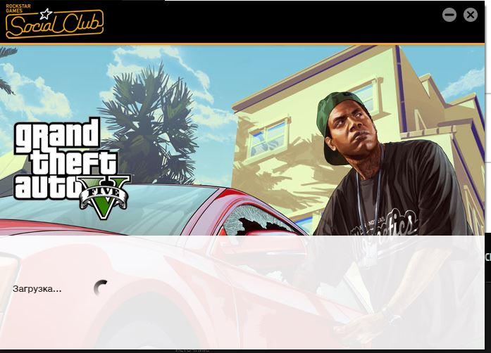 Max Payne 3 Долгая Загрузка