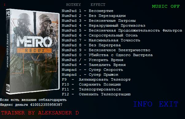 Metro ~ last light: трейнер/trainer (+15) [1. 0 ~ 1. 0. 0. 2] {fling.