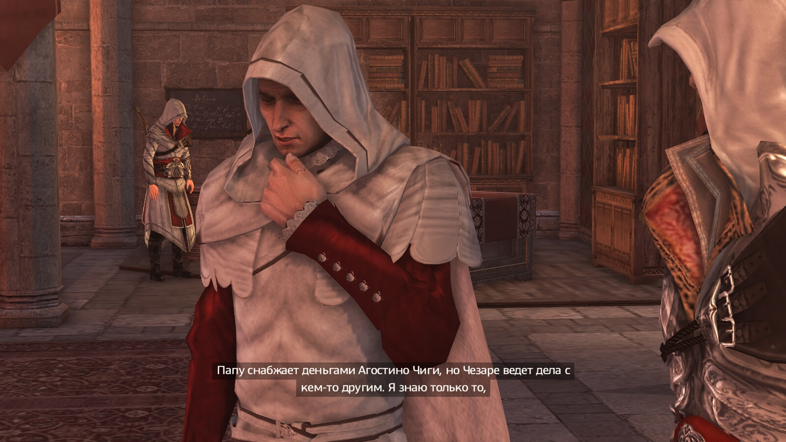 Assassin's creed brotherhood nude girl nude scenes